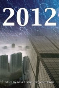 2012-new-cover